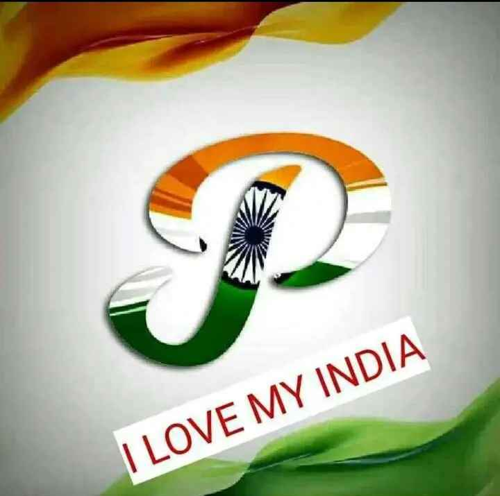 independent - I LOVE MY INDIA - ShareChat