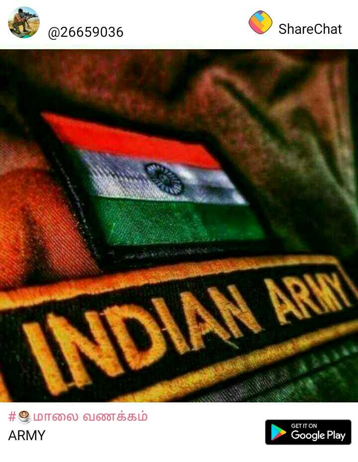 indian army - @ 26659036 ShareChat INDIAN ART # 9 மாலை வணக்கம் ARMY GET IT ON Google Play - ShareChat