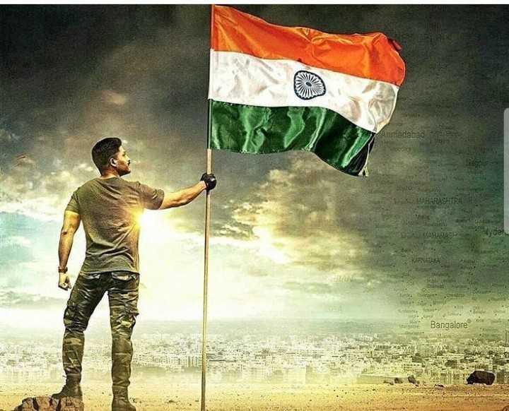 🇮🇳🇮🇳🇮🇳🇮🇳 indian army lovers 🇮🇳🇮🇳🇮🇳🇮🇳 - Ahmedabad MAHARAS KAS SEARA Bangalore - ShareChat