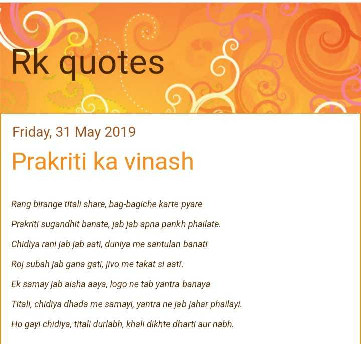 Inspirational And Motivational Quotes शयरचट Trends