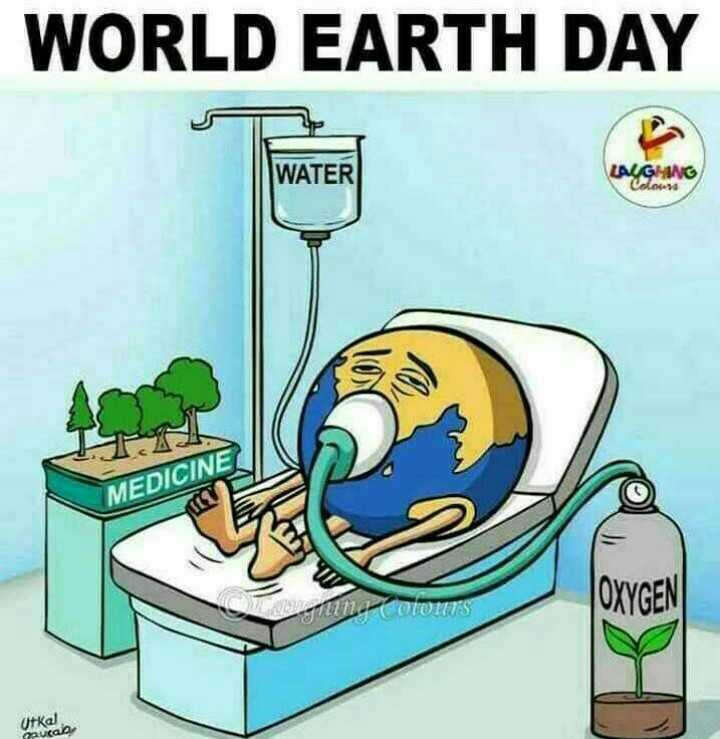🌎international earth day 🌎 - WORLD EARTH DAY WATER LAUGHING MEDICINE OXYGEN COTO7S Urkeley - ShareChat