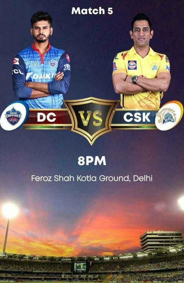 📒ipl రికార్డ్స్ - Match 5 VIOUS Guto DELHE CAPITALS DC DC VS CSK CSKH 8PM Feroz Shah Kotla Ground , Delhi - ShareChat