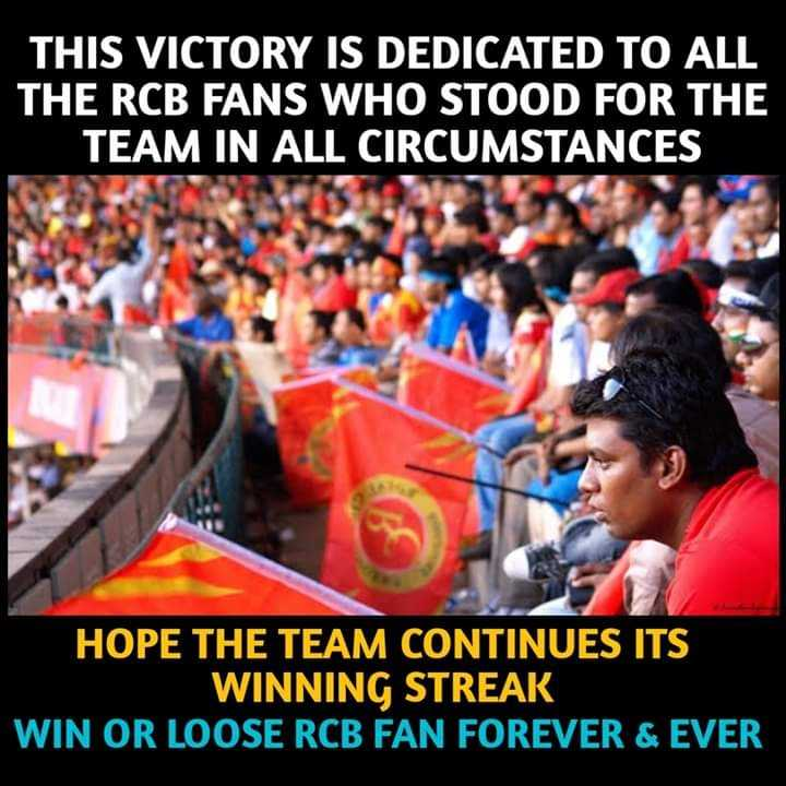 🏆ipl season 2019🏃 - THIS VICTORY IS DEDICATED TO ALL THE RCB FANS WHO STOOD FOR THE TEAM IN ALL CIRCUMSTANCES HOPE THE TEAM CONTINUES ITS WINNING STREAK WIN OR LOOSE RCB FAN FOREVER & EVER - ShareChat