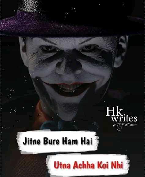 isha - Hk . writes O Jitne Bure Ham Hai Utna Achha Koi Nhi - ShareChat