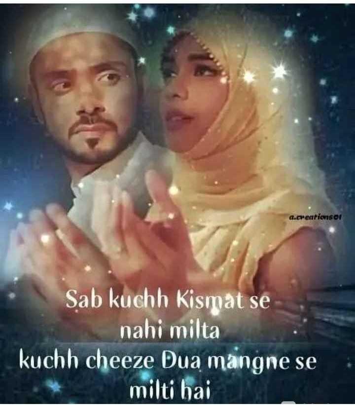 ishq ibadat 💕💕 - a . creationsor Sab kuchh Kismat se nahi milta kuchh cheeze Dua mangne se milti hai - ShareChat