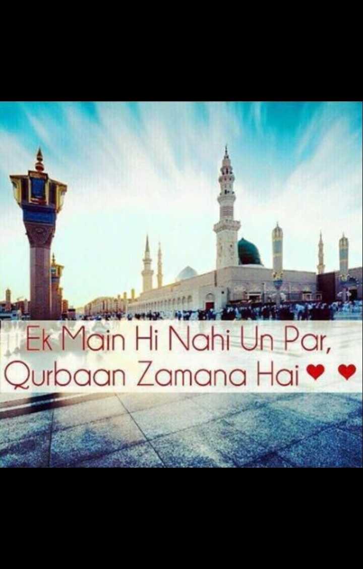 ishq ibadat 💕💕 - in Ek Main Hi Nahi Un Par , Qurbaan Zamana Hai - ShareChat