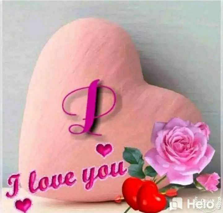 ishq vishq💕❤💘 - I love you Het - ShareChat