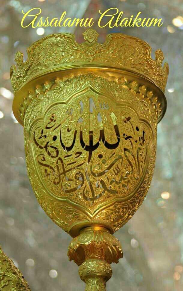 islam - Assalamu Alaikum - ShareChat