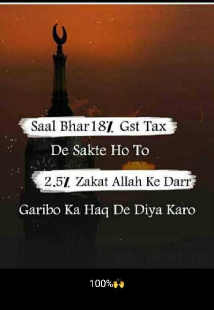 Download islami baatein धर्म 🙏🤲✝️ Whatsapp Status