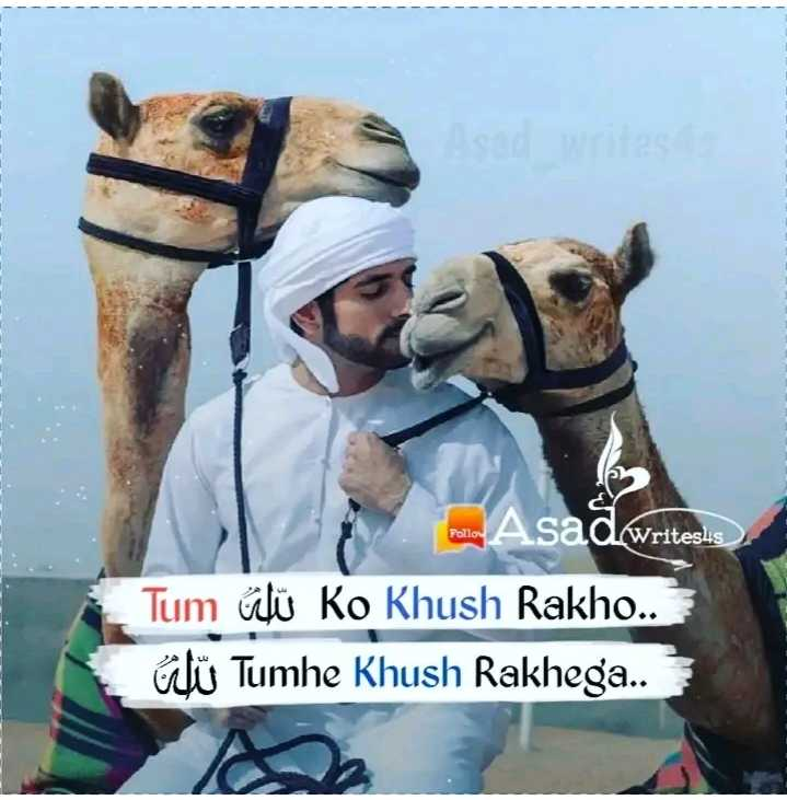 islamic - Follow Writes4s Asad writesi Tum údo Ko Khush Rakho . . ülü Tumhe Khush Rakhega . . - ShareChat
