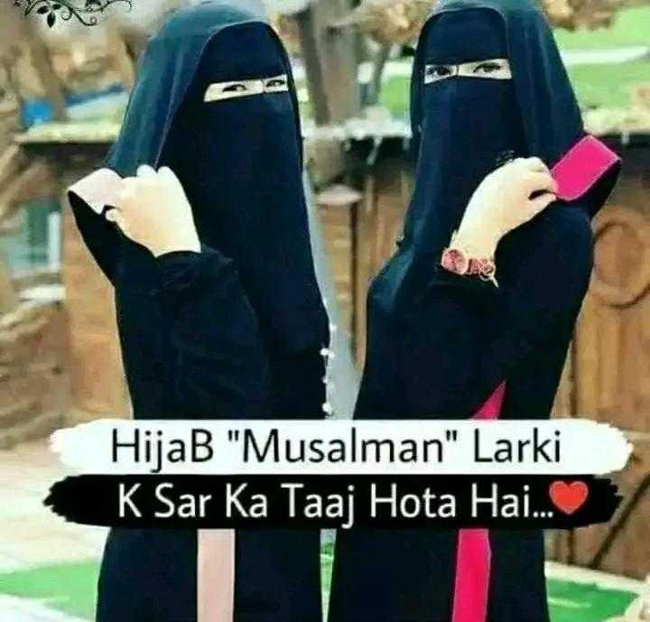 islamik - HijaB Musalman Larki K Sar Ka Taaj Hota Hai . . - ShareChat