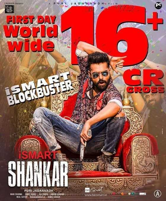 ismartshankar - LAVANYA PRESENTS A PURI JAGANNADH FILM FIRST DAY World wider GROSS Ger67 CON iSMARKT COCO000 SHANKAR TO 1999 PURI JAGANNADH DHE MANI SHARMA JONNY SHAIX RA THOTA JUNAID SODIO REAL SATISHBHASKARLBHATLA VAMSI SHEKAR be sword www . beismart . in in A - ShareChat