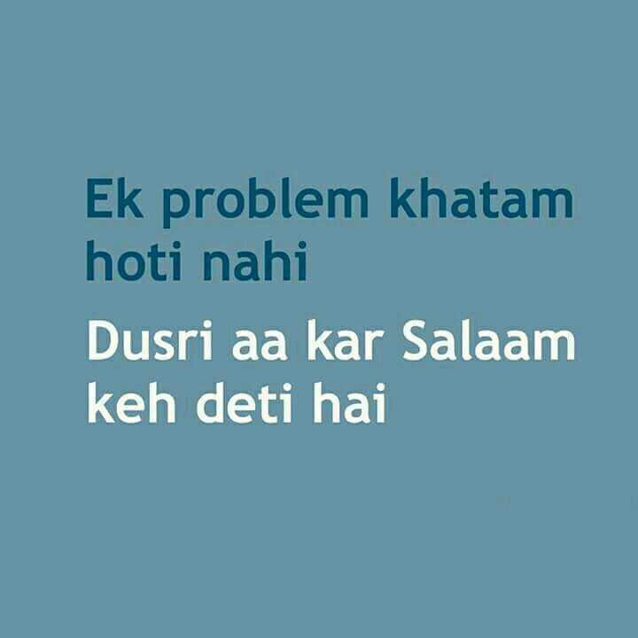 it's me 😎 - Ek problem khatam hoti nahi Dusri aa kar Salaam keh deti hai - ShareChat