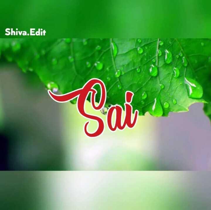 it's my name - Shiva . Edit - ShareChat