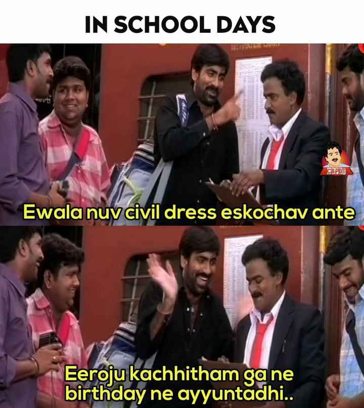 #it's my thoughts 💖💖💖💖💖 - IN SCHOOL DAYS CAPDU Ewala nuv civil dress eskochav ante Eeroju kachhitham ga ne birthday ne ayyuntadhi . . - ShareChat