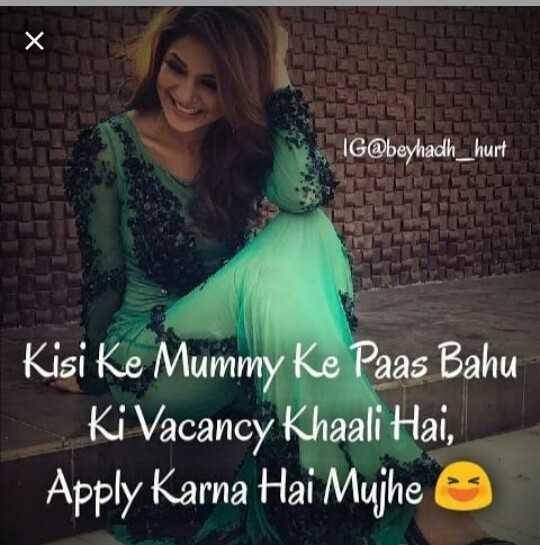 its me.......😊😊💖💖 - IG @ beyhadh _ hurt Kisi Ke Mummy Ke Paas Bahu Ki Vacancy Khaali Hai , Apply Karna Hai Mujhe - ShareChat