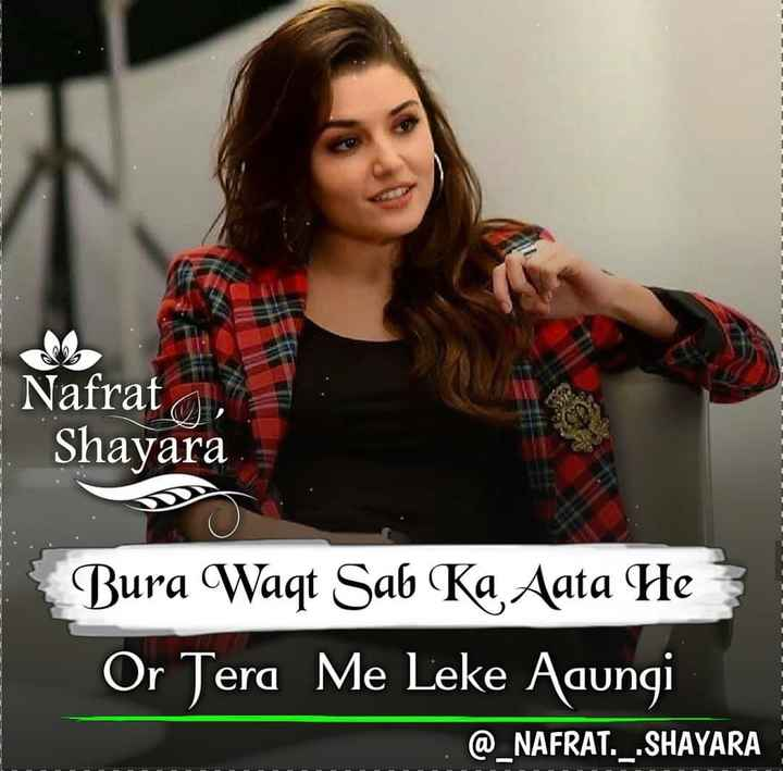 its my attitude 😎😎 - Nafrat Shayara Bura Waqt Sab Ka Aata He Or Tera Me Leke Aaungi @ _ NAFRAT . _ . SHAYARA - ShareChat
