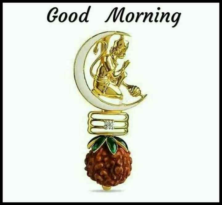 jai hanuman - Good Morning - ShareChat
