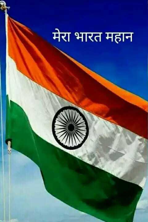 jai hind - मेरा भारत महान - ShareChat