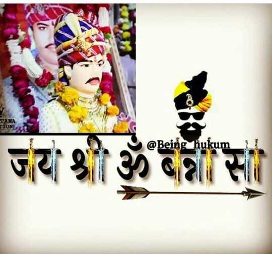 jai rajputana - TANA SION 2 @ Being hukum जय ॐ सा - ShareChat