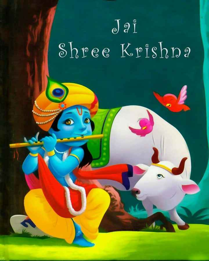 🙏jai shree krishna🙏 - Jai Shree Krishna - ShareChat