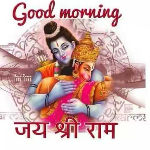 jai shri ram - Good morning lood Rama | जय श्री राम - ShareChat