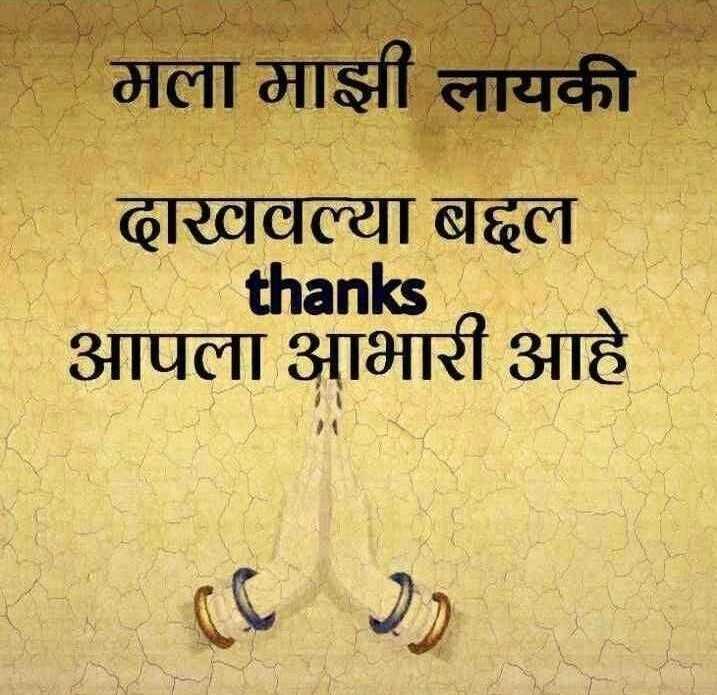 jakhmi dil status - ShareChat