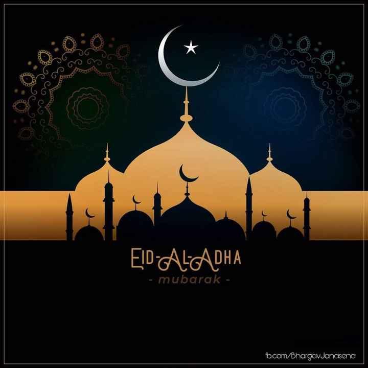 🔯🇮🇳janasena🇮🇳🔯 - EID - ALADHA - mubarak - fo . com / Bhargav Janasena - ShareChat