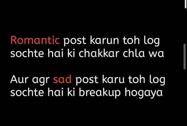 jassi_e07 - Romantic post karun toh log sochte hai ki chakkar chla wa Aur agr sad post karu toh log sochte hai ki breakup hogaya - ShareChat
