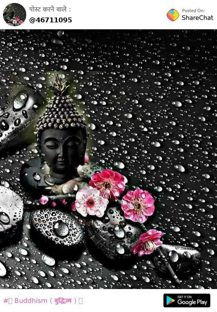 jay bhim 😍 - पोस्ट करने वाले : @ 46711095 Posted On : ShareChat GET IT ON # 1 Buddhism ( बुद्धिज्म ) । Google Play - ShareChat