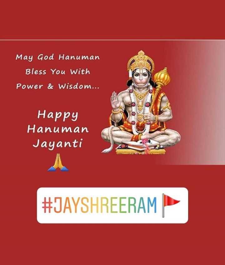 jay hanumanji - May God Hanuman Bless You With Power & Wisdom . . . Happy Hanuman Jayanti # JAYSHREERAM - ShareChat