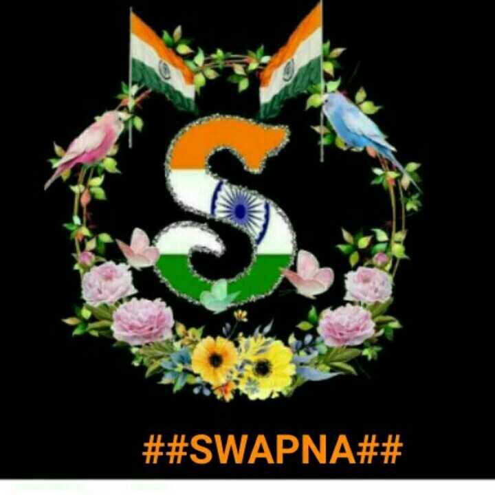 jay hind🇮🇳 - # # SWAPNA # # - ShareChat