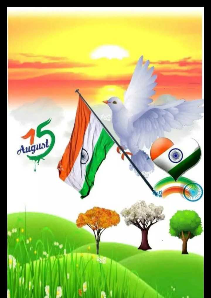 jay hind jay bharat - August - ShareChat
