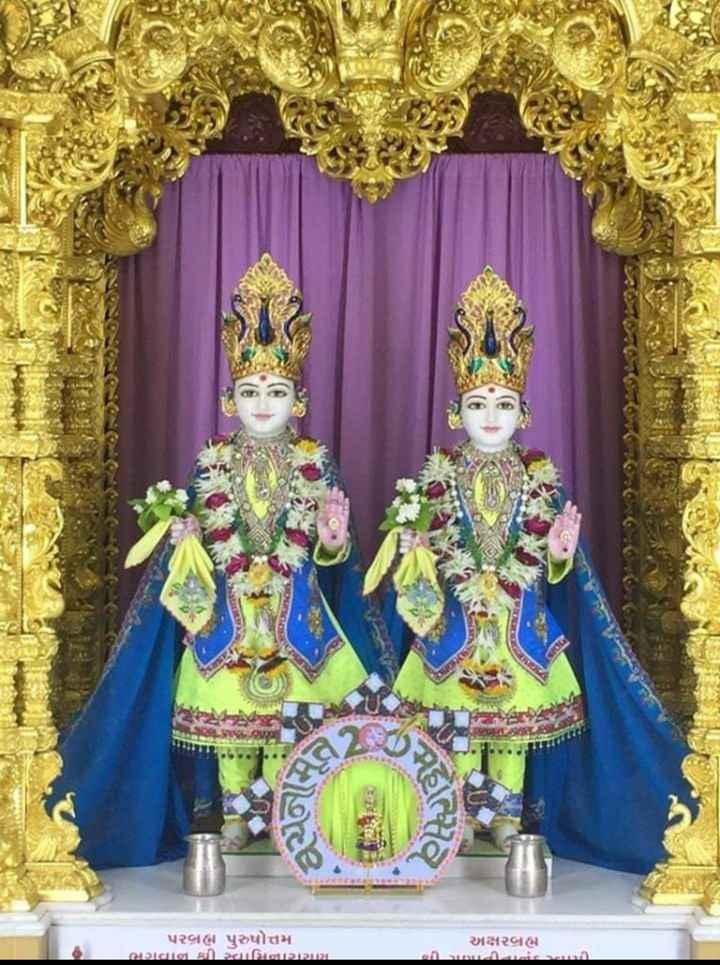 jay swaminarayana - પરબ્રહ્મ પુરુષોત્તમ ભગવાન  ી માનામમા અક્ષરબ્રહ્મ - ShareChat