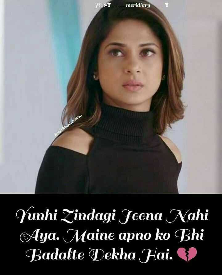 Funny Quotes Jennifer Winget - Mew Comedy