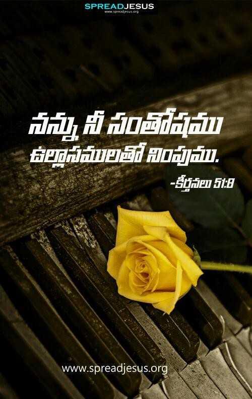 jesus love's you - SPREADJESUS నన్ను నీ సంతోషము ఉలంసములతో నింపుము . - కీర్తనలు 5 : 8 www . spreadjesus . org - ShareChat