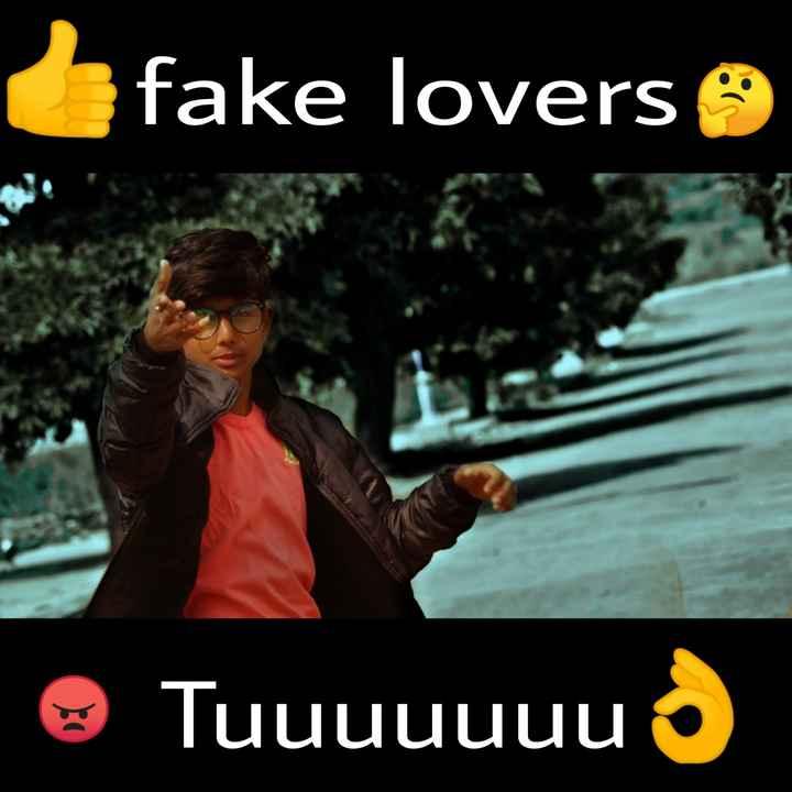 joke 😜😜 - fake lovers е Тиииииии - ShareChat