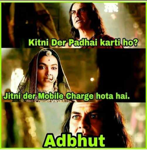 jokes. - Kitni Der Padhai karti ho ? AGEN Jitni der Mobile Charge hota hai . Adbhut - ShareChat