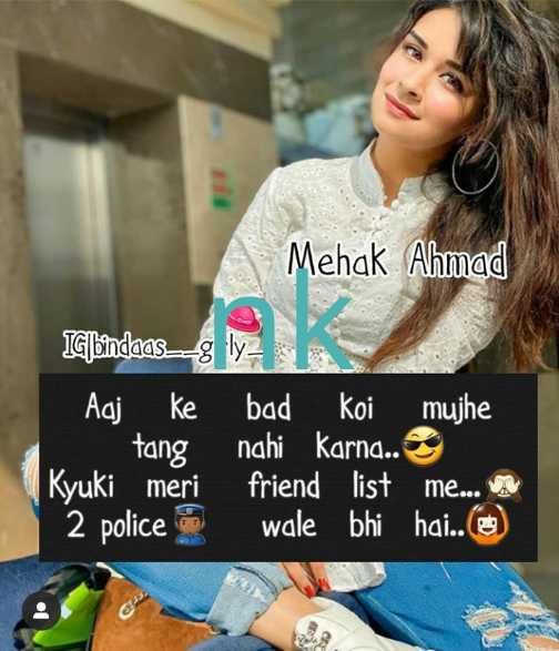 😝😝😝 👰jokes 👩🏻😝😝😝 - Mehak Ahmad IGlbindaas _ g lys Aaj ke bad koi mujhe tang nahi karna . . es Kyuki meri friend list me . . . m 2 police wale bhi hai . . @ - ShareChat