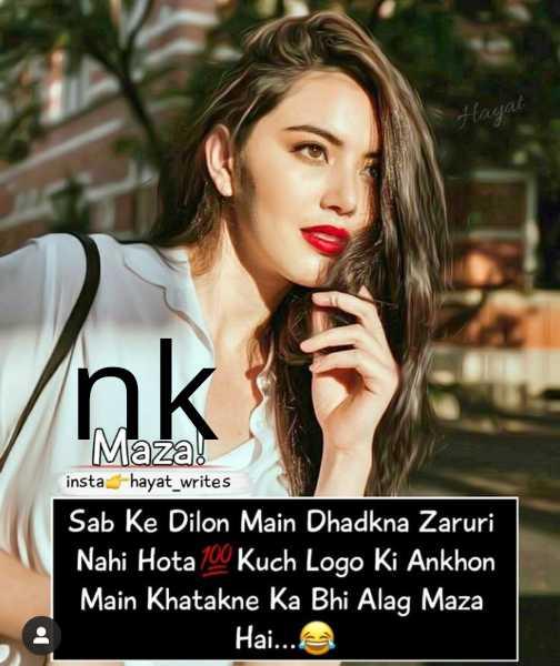 😝😝😝 👰jokes 👩🏻😝😝😝 - - Hayat nk Maza ! insta - hayat _ writes Sab Ke Dilon Main Dhadkna Zaruri Nahi Hota 10 Kuch Logo Ki Ankhon Main Khatakne Ka Bhi Alag Maza Hai . . . - ShareChat