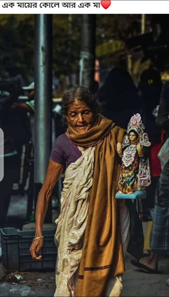 joy Maa saraswati  - এক মায়ের কোলে আর এক মা - ShareChat