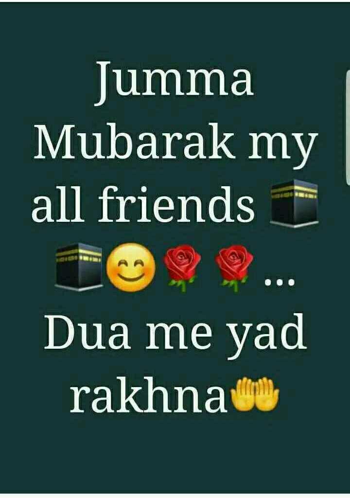 🌹🌹juma mubarak🌹🌹 - Jumma Mubarak my all friends Dua me yad rakhnauu - ShareChat