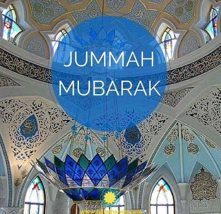 🌹🌹juma mubarak🌹🌹 - JUMMAH MUBARAK - ShareChat