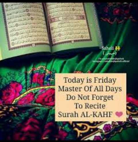 🌹🌹juma mubarak🌹🌹 - - Sahell H Today is Friday Master Of All Days Do Not Forget To Recite Surah AL - KAHF - ShareChat