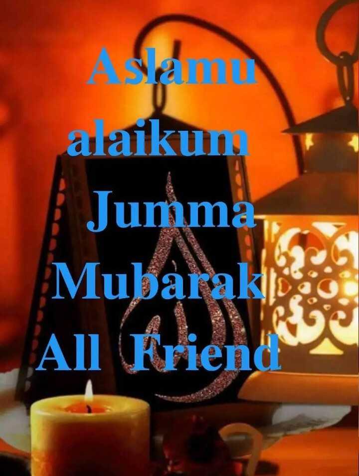 💕juma  mubarak💕 - araikun . Jumma , Mubarak All Aviene - ShareChat