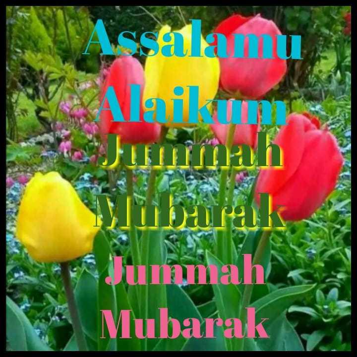 💕juma mubarak💕 - Assala u KALA Jummah Junamah Mubarak - ShareChat