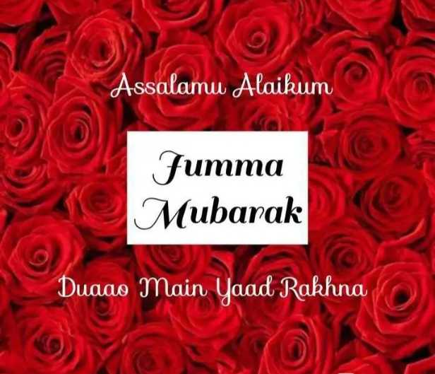 🕋jumma mubarak🕋 - Assalamu Alaikum Jumma Mubarak Duaao Main Yaad Rakhna - ShareChat