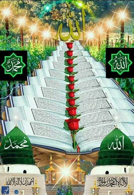 jumma mubarak - ए - ShareChat
