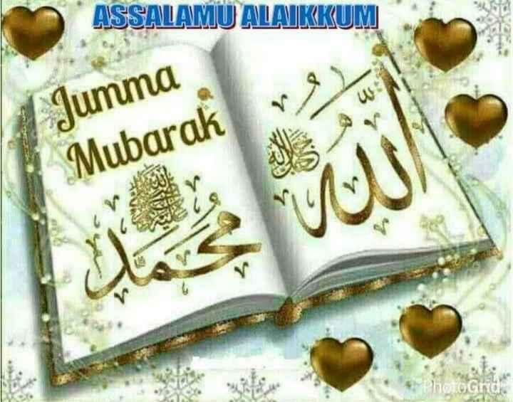 jumma mubarak - ASSALAMU ALAIKKUM Jumma Mubarak - ShareChat