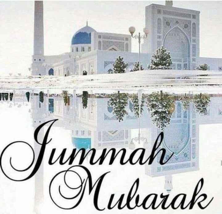 😇jumma mubarak😇 - Jummah Mubarak - ShareChat